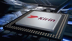 Kirin 950 SoC is now official