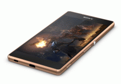 Sony Xperia Z3+ officially launched in US