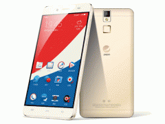 Pepsi Phone P1 goes official in China
