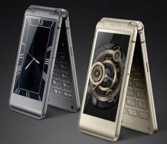 Samsung clamshell W2016 is now official