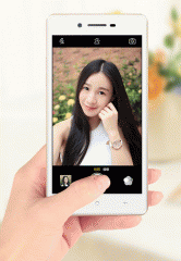 Oppo A33 launched in China
