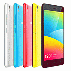 Gionee has unveiled the Pioneer P5W