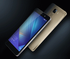 Honor 7 Enhanced has launched in China