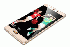 Gionee has announced the Marathon M5 Plus