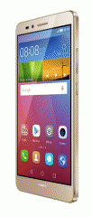 Huawei introduced the new GR5 smartphone