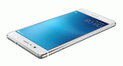 Huawei introduced the G9 Lite smartphone