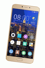 Gionee Elife S6 Pro is now official