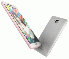 Asus Zenfone Pegasus 3 is available now