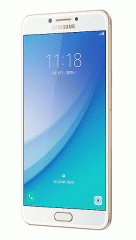 Samsung launches the Galaxy C7 Pro in China