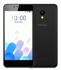 Meizu A5 is now official