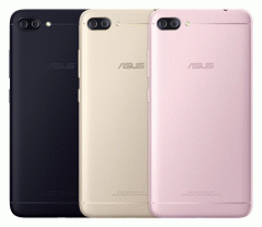 Asus has launched the ZenFone 4 Max smartphone