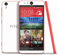 HTC Desire EYE / DEYE photo