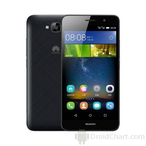 huawei y6 pro 2016 review and specifications. Black Bedroom Furniture Sets. Home Design Ideas