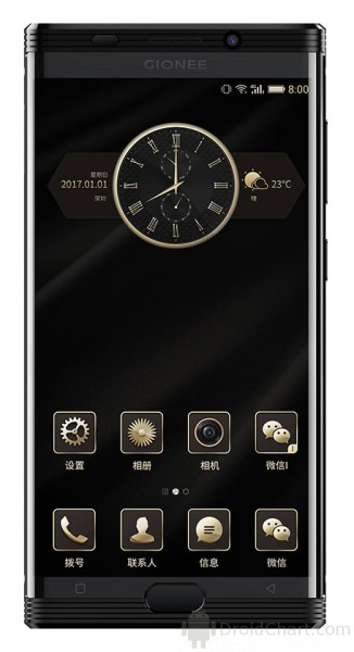 Gionee M2017 / M2017